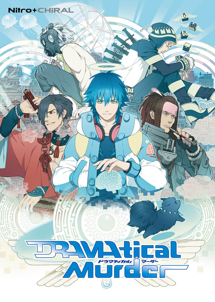 Artwork:DRAMAtical Murder