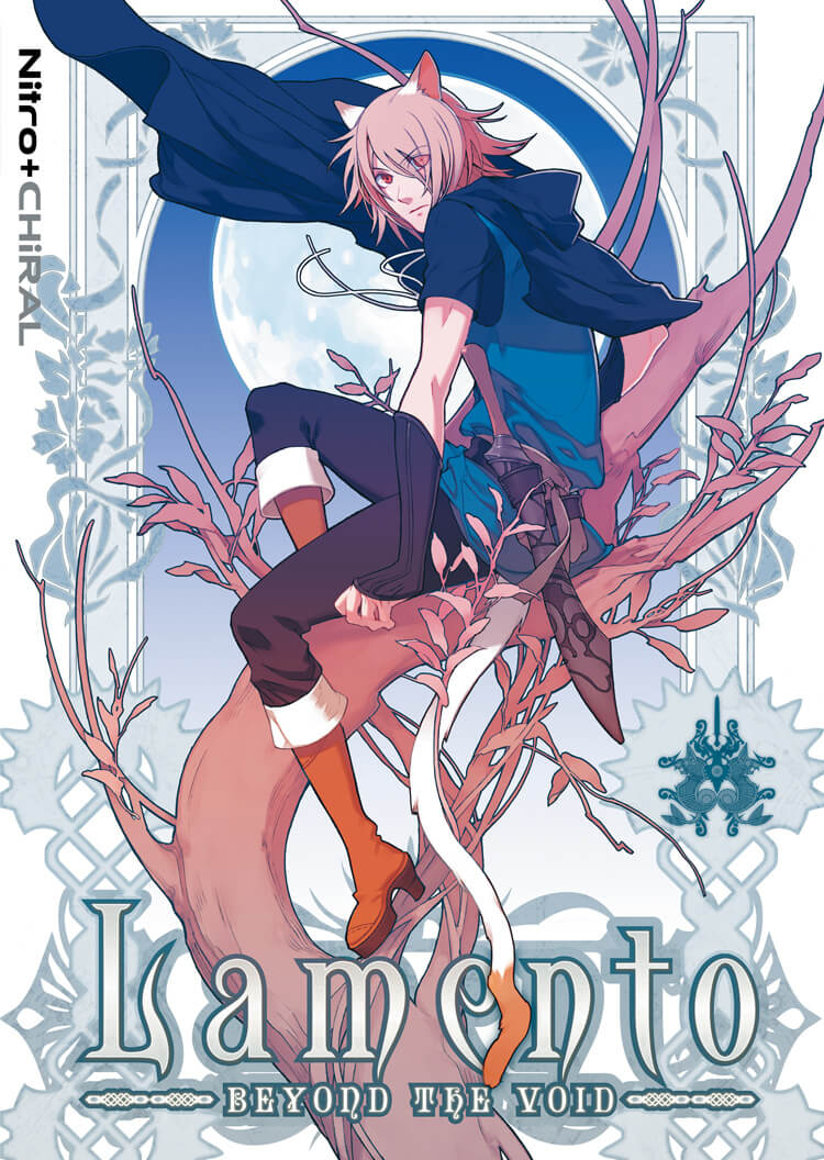 Artwork:Lamento -BEYOND THE VOID-